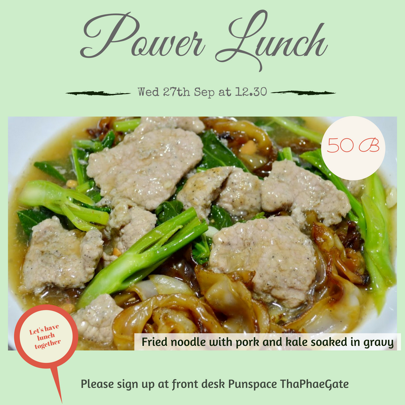 Power Lunch (10).png