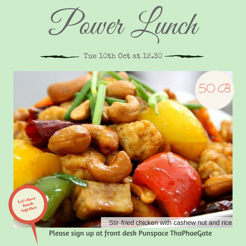 Power Lunch (11) at TPG.png