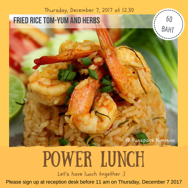 Fried Rice Tom-Yum and Herbs.png