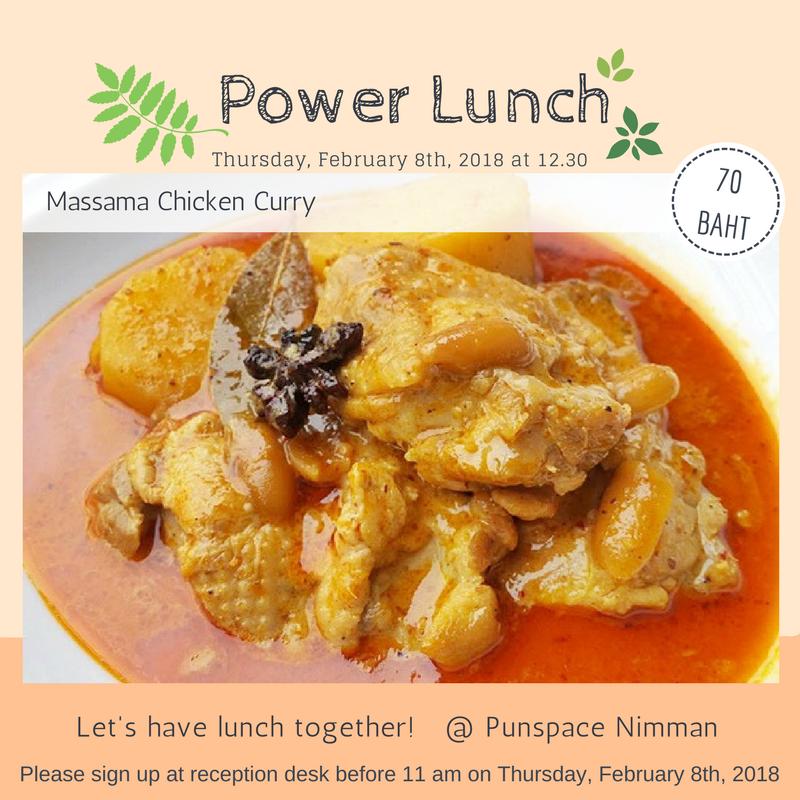 Massaman chicken curry.png