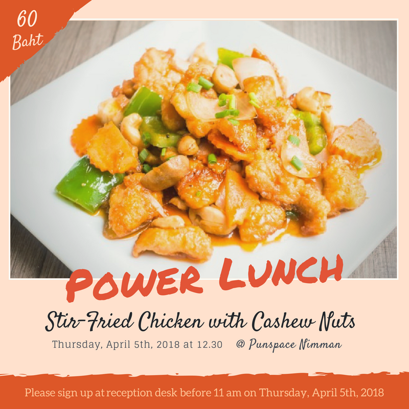PWL Stir-Fried Chicken with Cashew Nuts (1).png