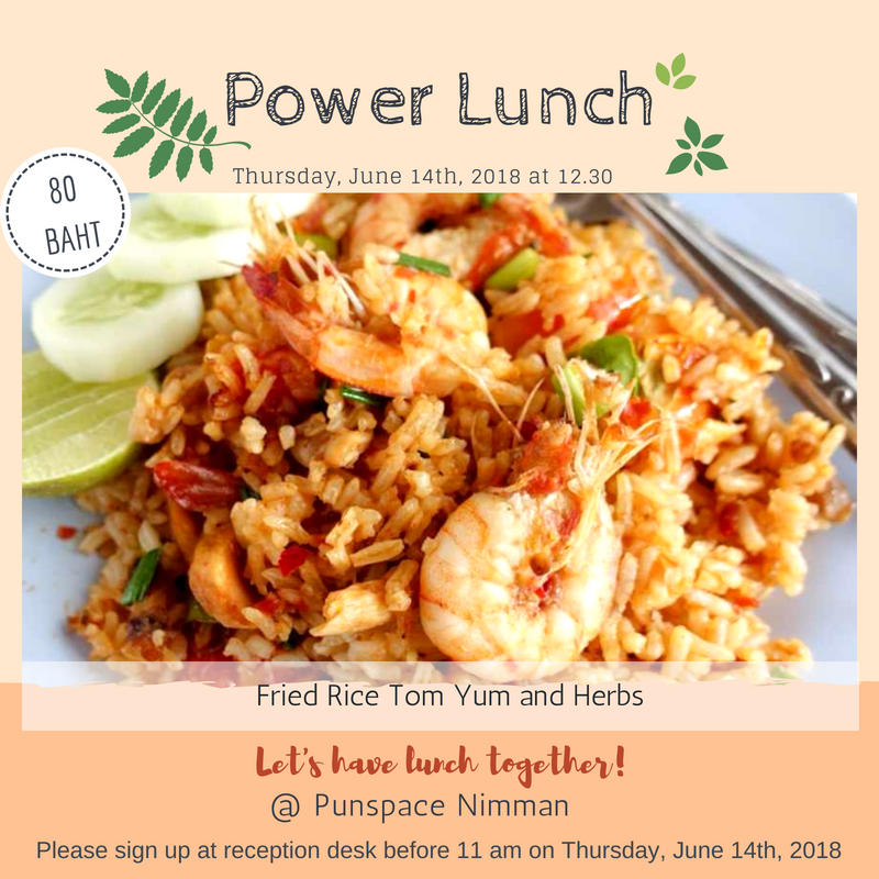 PWL Fried rice tom yum and herbs.png