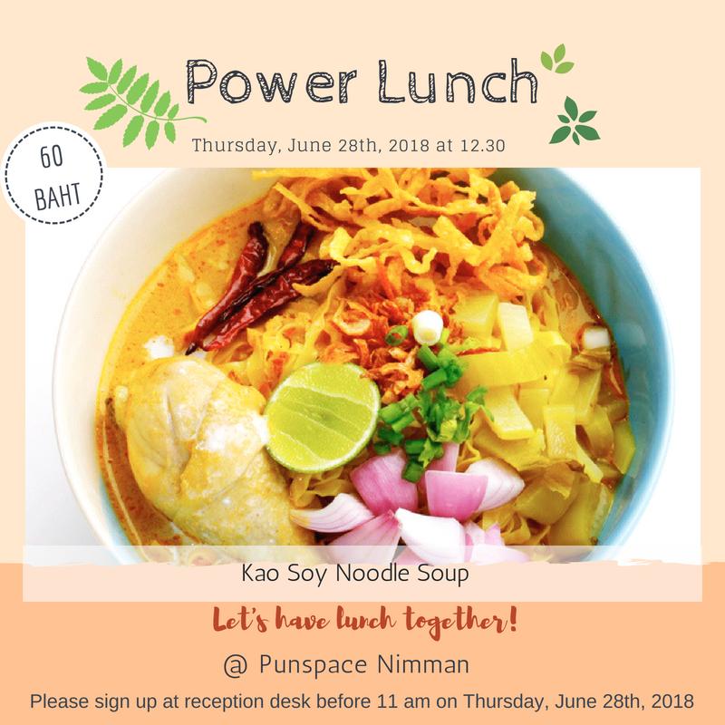 PWL Kao Soy Noodle Soup.png