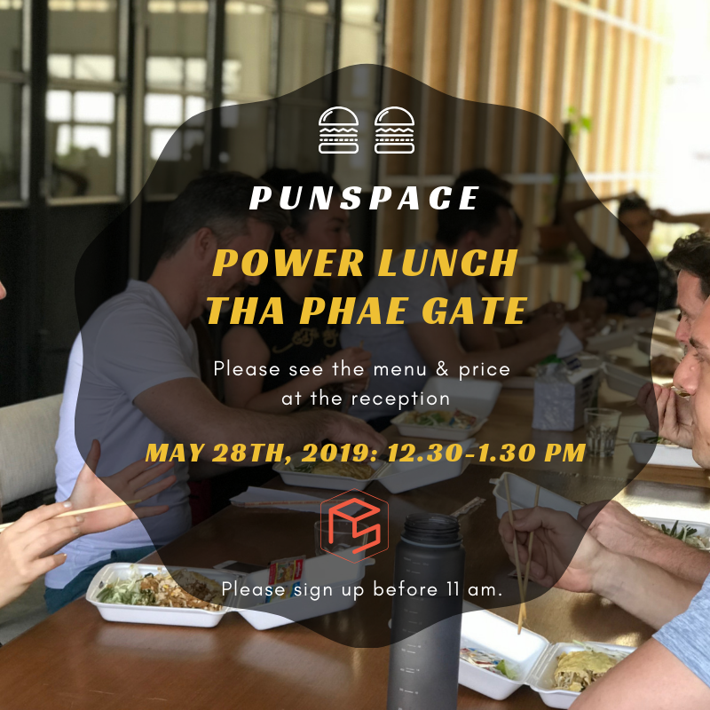 Power Lunch (8).png