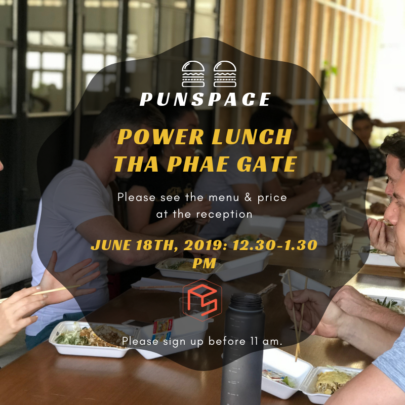 Copy of Power Lunch (2).png