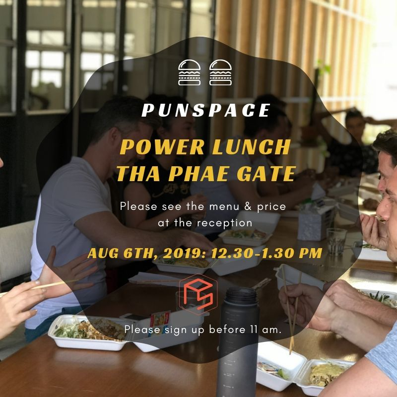 Copy of Power Lunch.jpg