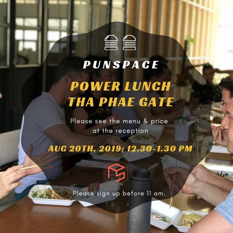 Copy of Power Lunch (2).jpg