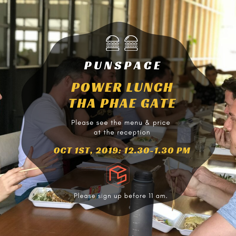 Copy of Power Lunch (4).png
