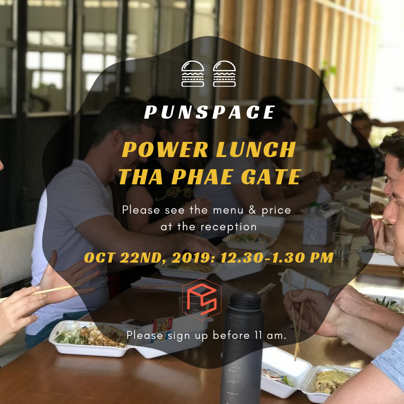 Copy of Power Lunch (10).png