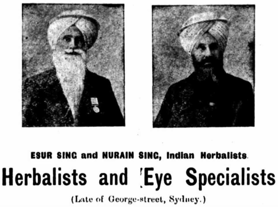 Esur Singh Nurain Singh.jpg