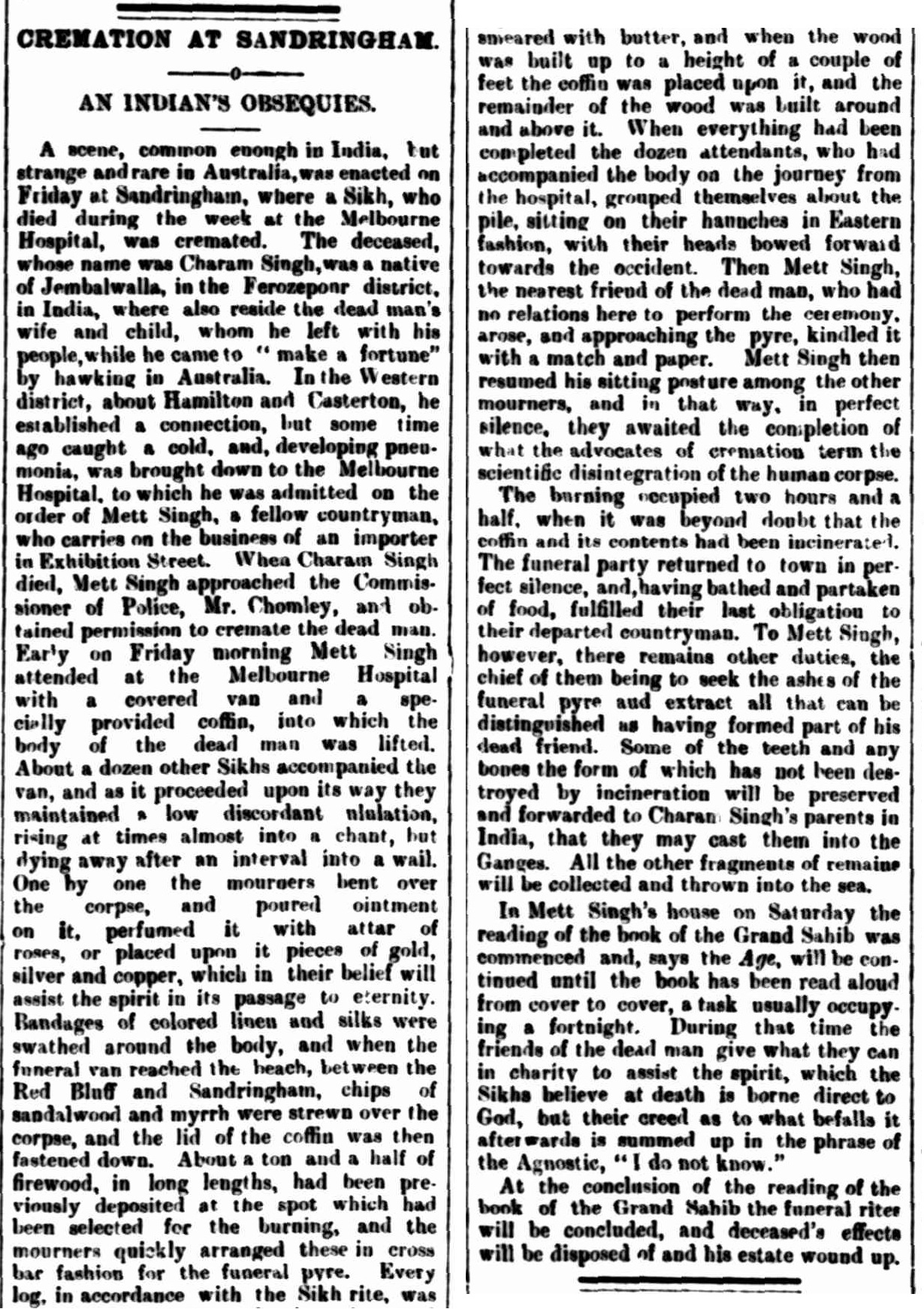 An article taken from 'The Horsham Times' in Victoria on Tuesday 19 March 1895