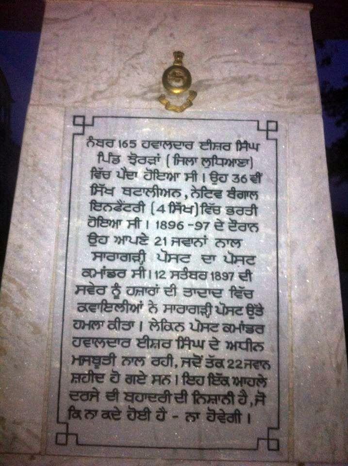 Monument to Havildar Ishar Singh  at his birth place.  Village Jordhan, Tehsil Raikot, D  ist Ludhiana, Punjab.  Photo taken by Rupinder Singh Sran
