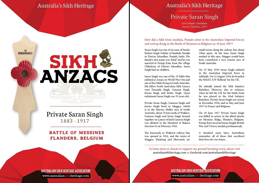 Pte Saran Singh Front (small).jpg