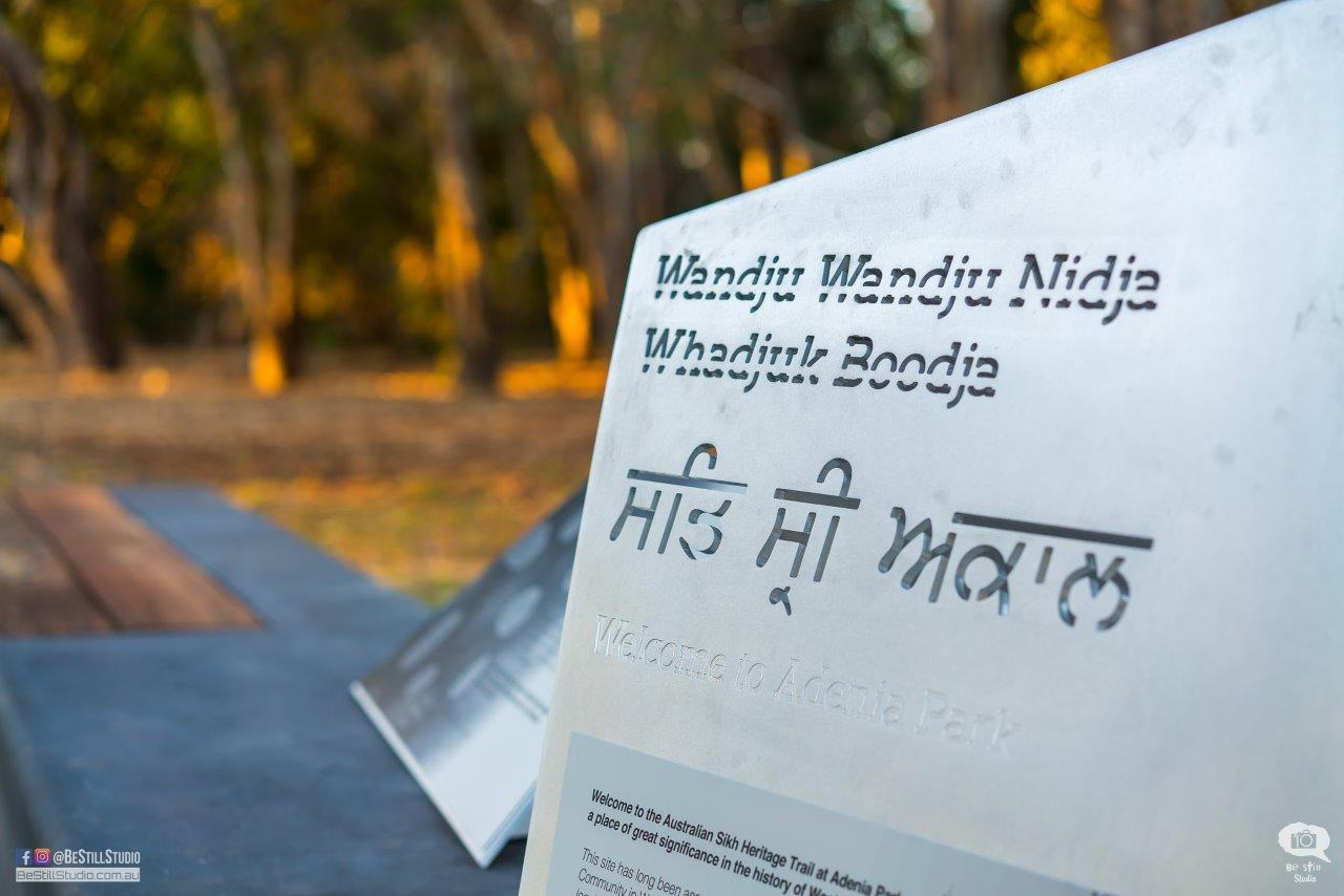 Sikh-Heritage-Trail-Riverton-WA-Australia-2.jpg
