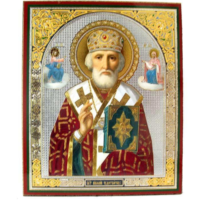 Nicholas of Palmyra
