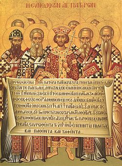The photo op:  Constantine in the middle, surrounded by the bishops who attended the Council of Nicaea
