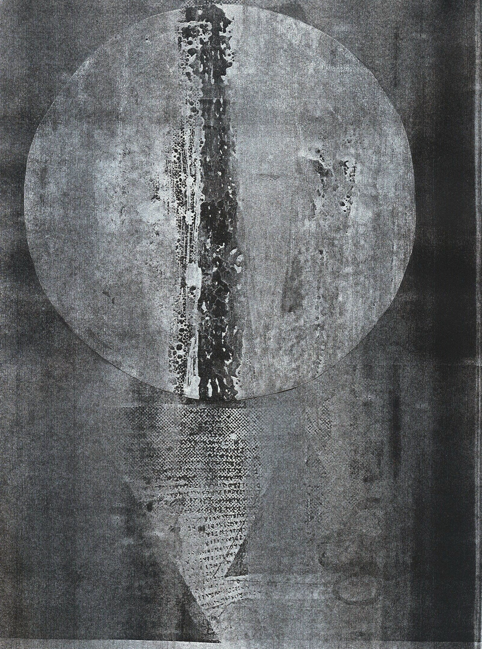 "Ascension study 12  2015 unique photocopy collage 11"" x 8 1/2"""