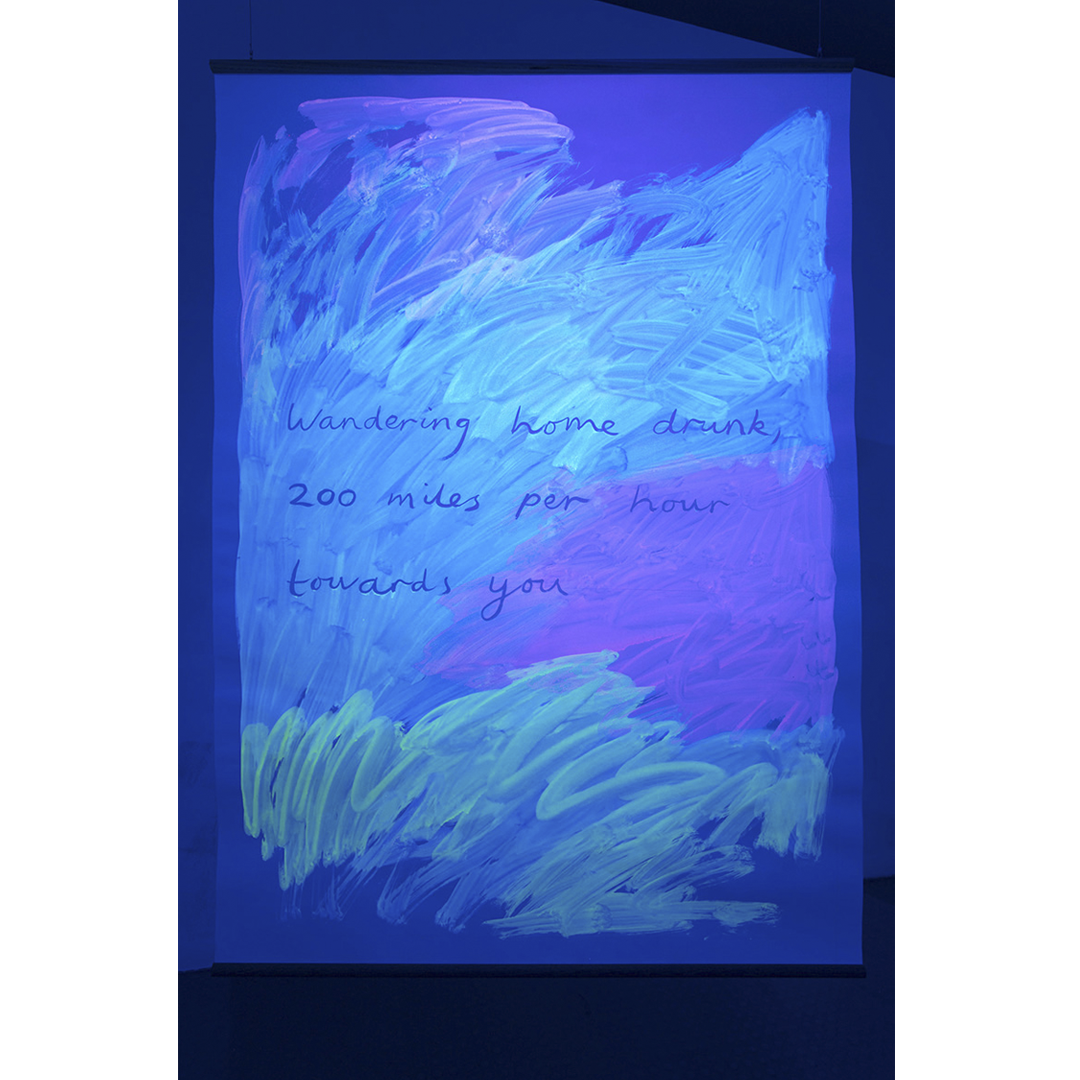Black light poem (drunk),  2017, UV reactive acrylic on paper, oak beading, photo Jamie Woodley