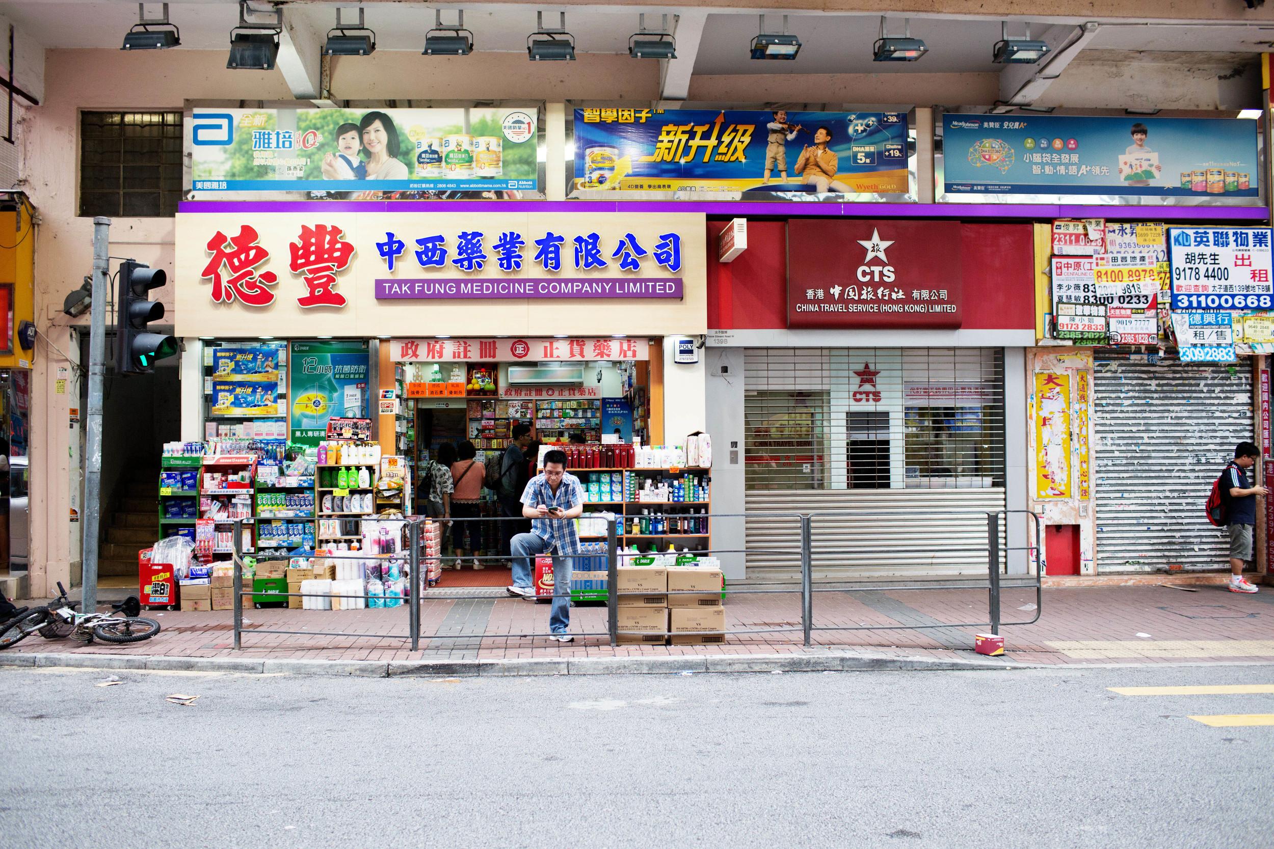 hong kong eduardo e monica viagem