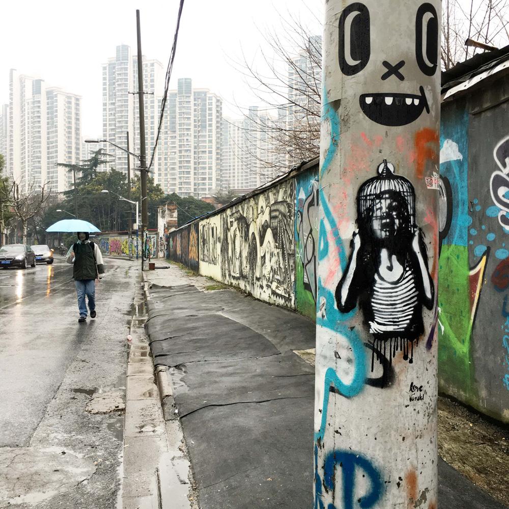 M50 SHANGHAI 1_1.jpg