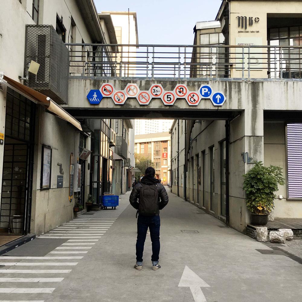 M50 SHANGHAI 24_1.jpg