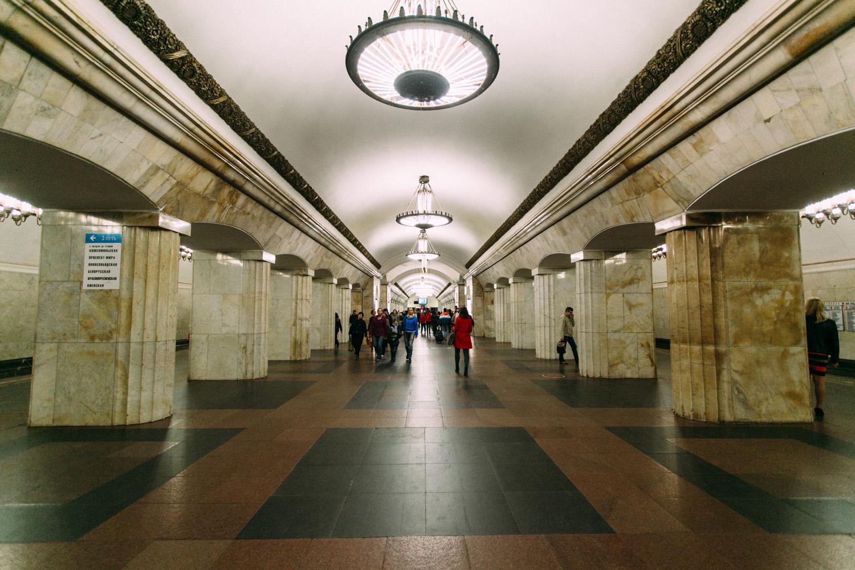 Kurskaya
