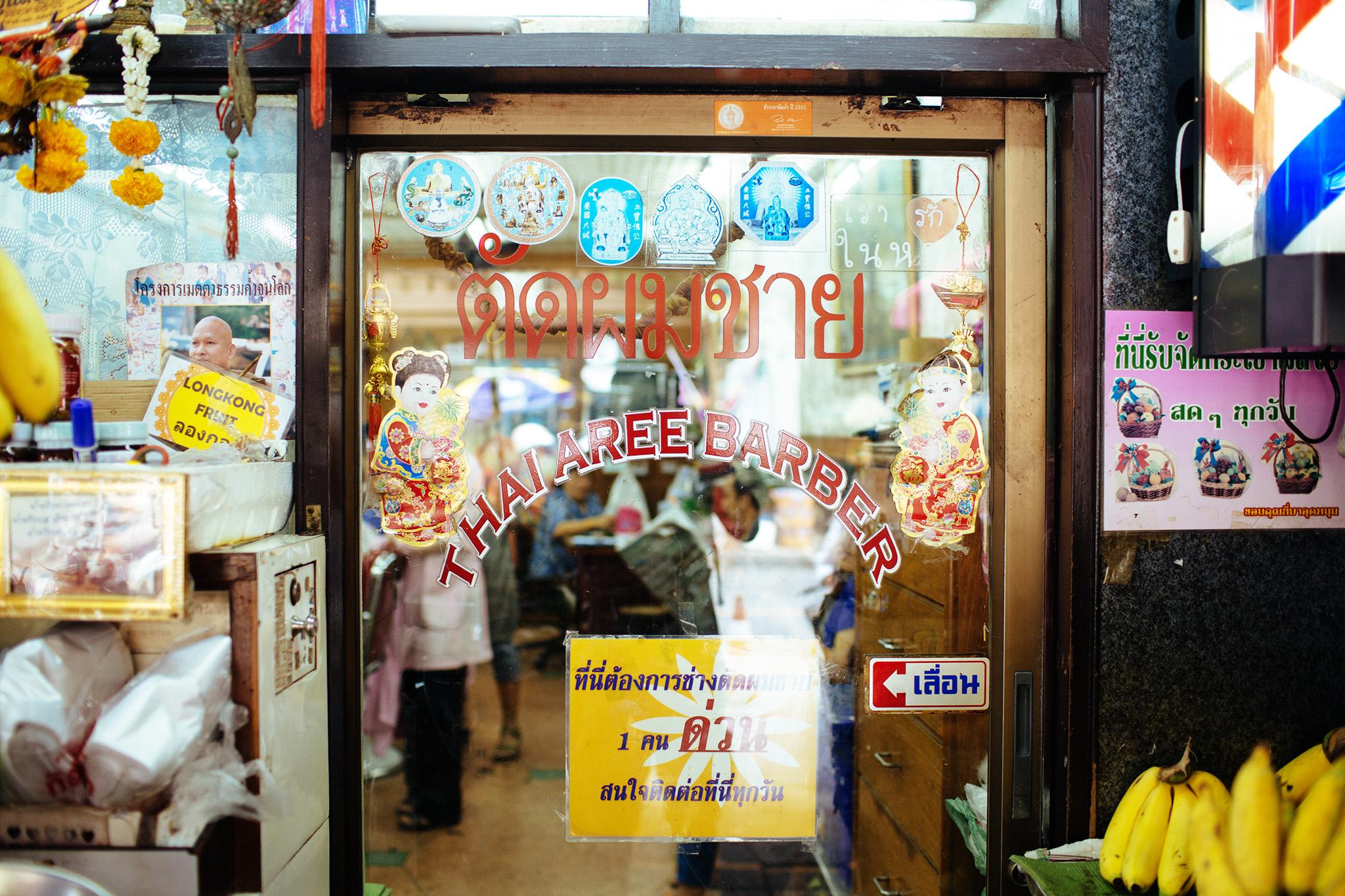 bangkok tailândia eduardo e monica
