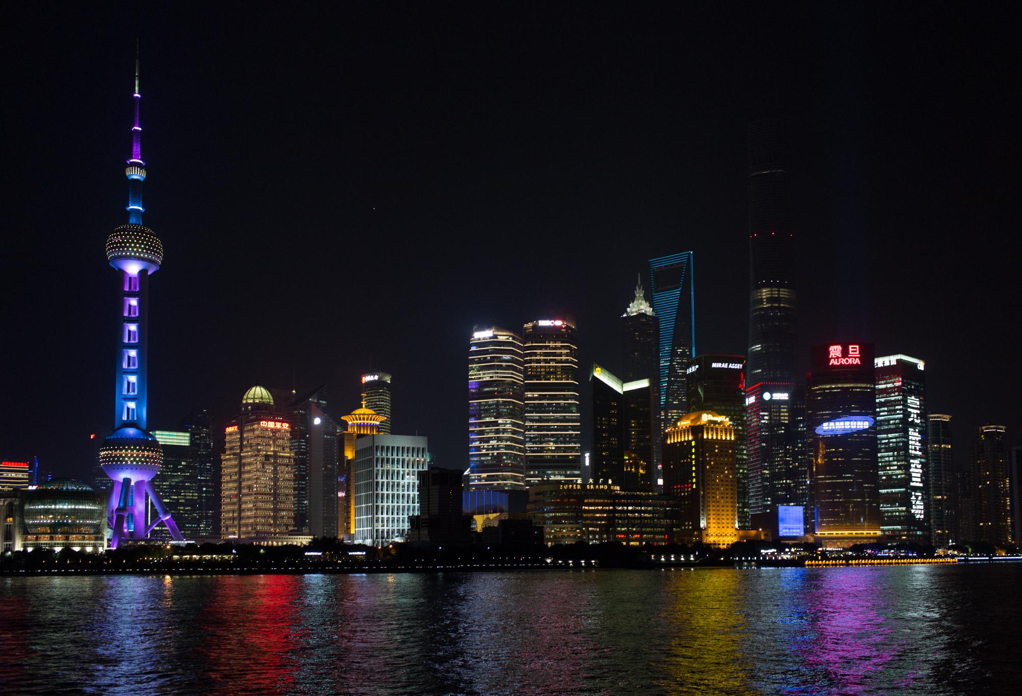 Luzes de Pudong a partirdo Bund