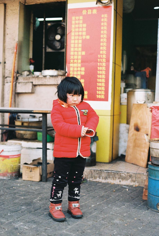 Shanghai Seleção _ Film 35mm_000039.jpg