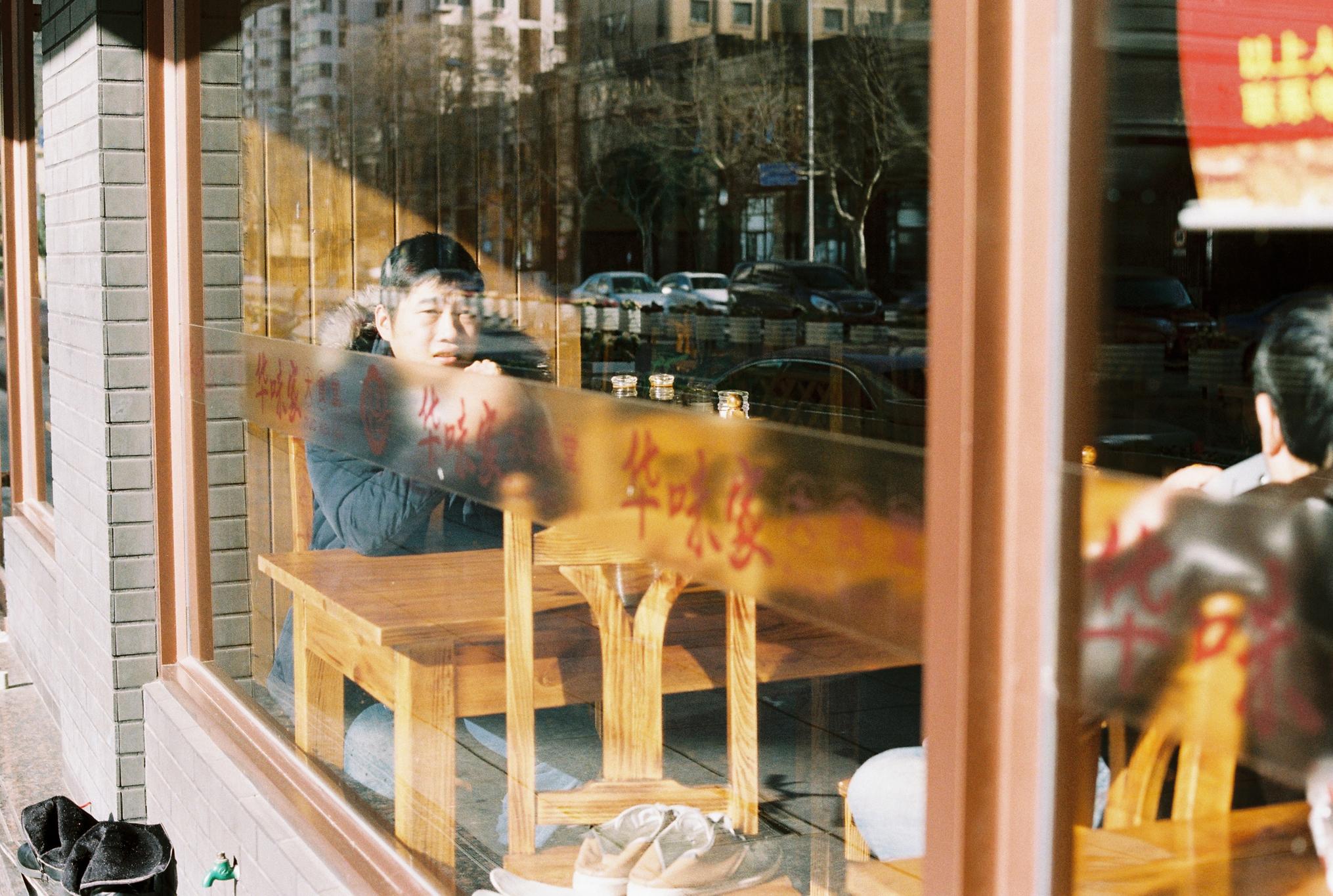 Shanghai Seleção _ Film 35mm_000015 2.jpg