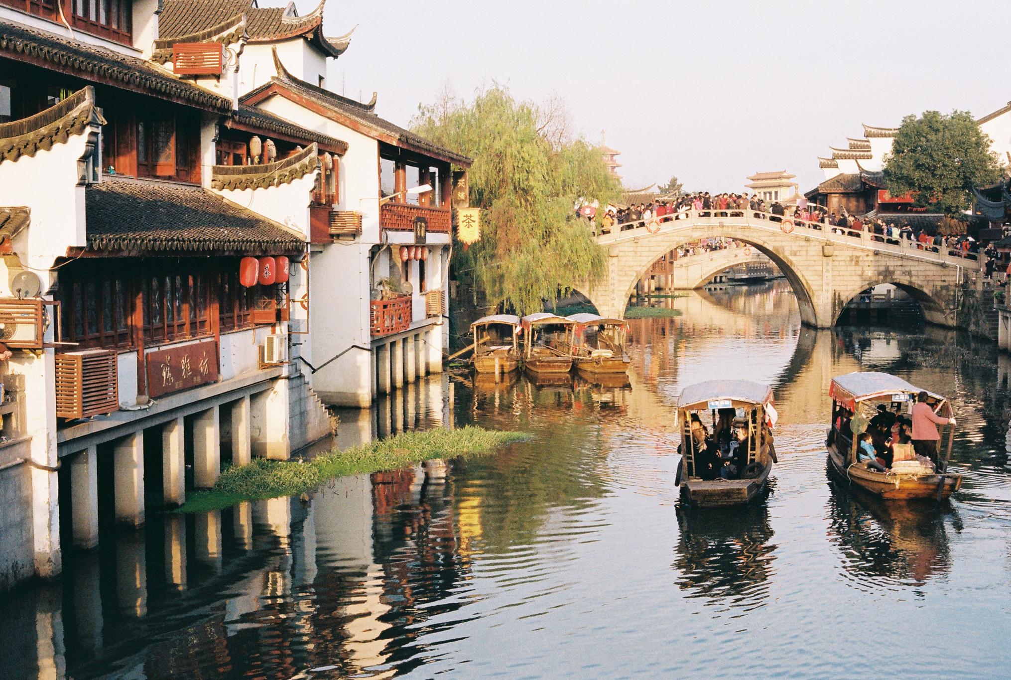 Shanghai Seleção _ Film 35mm_000031.jpg