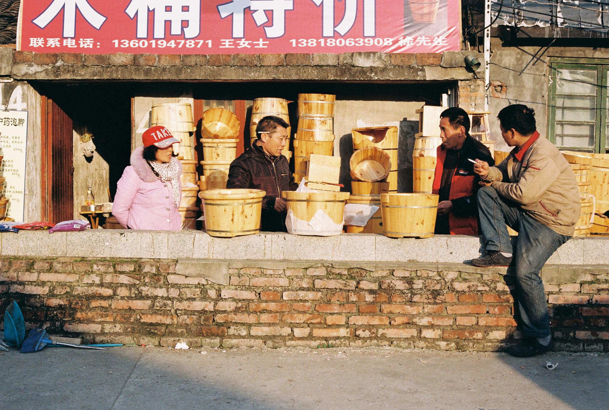 Shanghai Seleção _ Film 35mm_000036.jpg