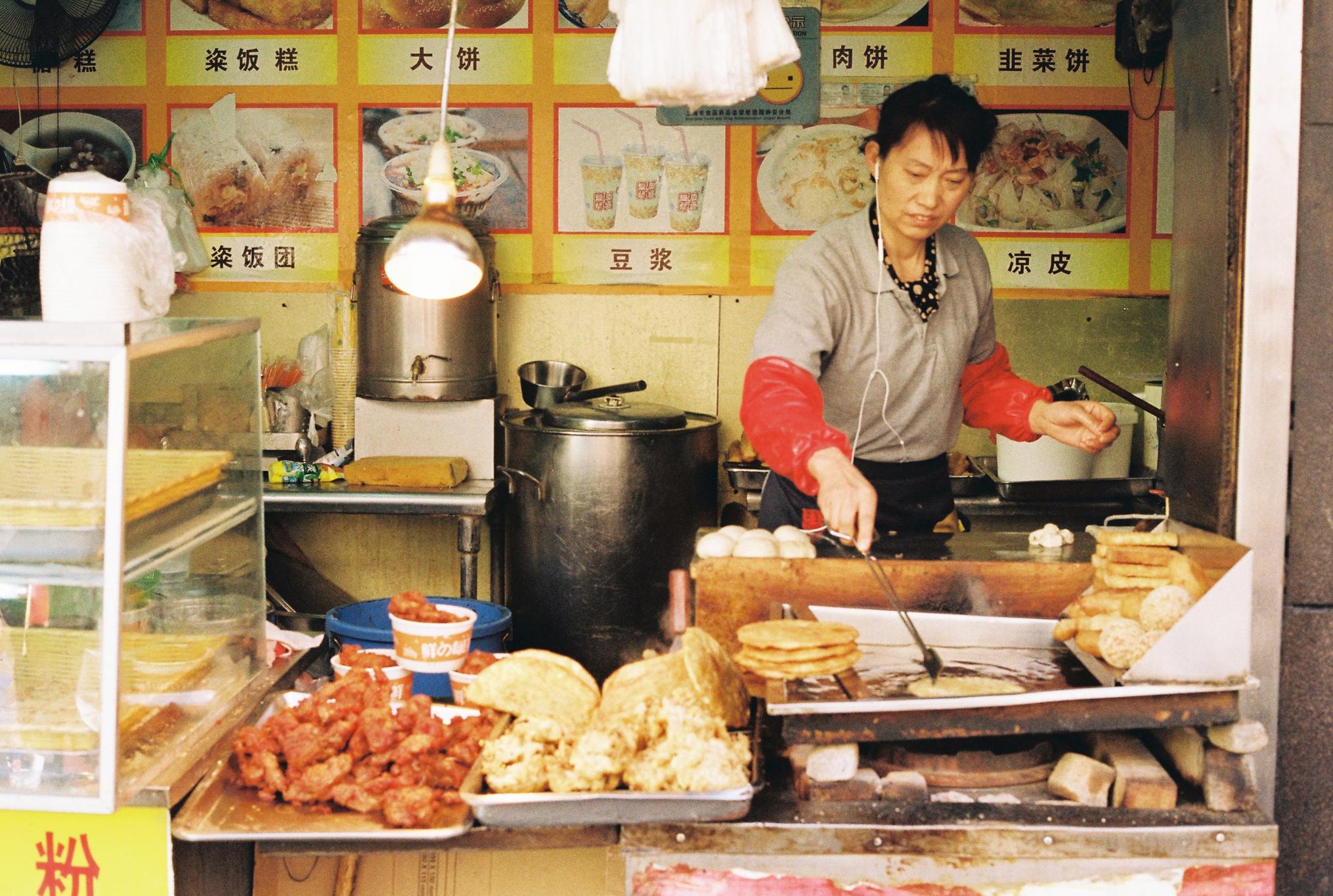 Shanghai Seleção _ Film 35mm_000028-2.jpg