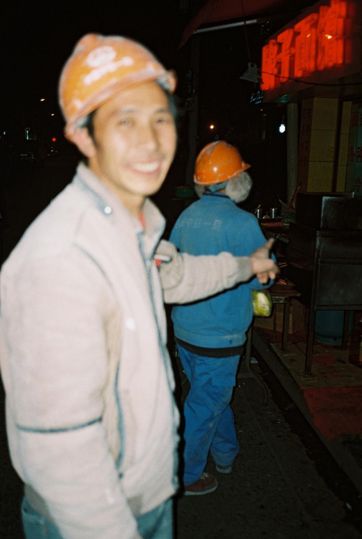 Shanghai Seleção _ Film 35mm_000014.jpg