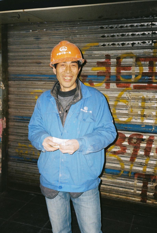 Shanghai Seleção _ Film 35mm_000015.jpg