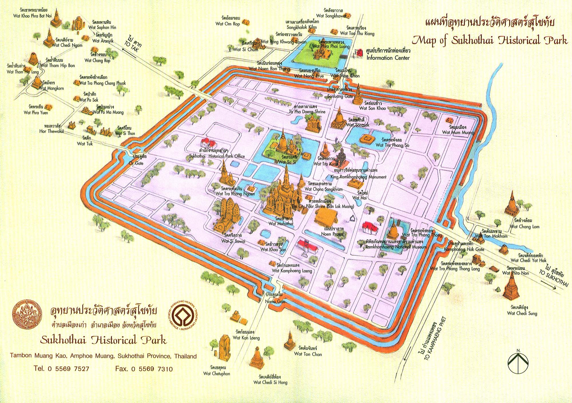 Mapa de Sukhothai na Tailândia