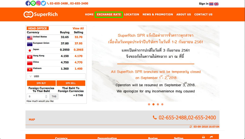 Clique em Exchange Rate para ver a cotação por quisoque