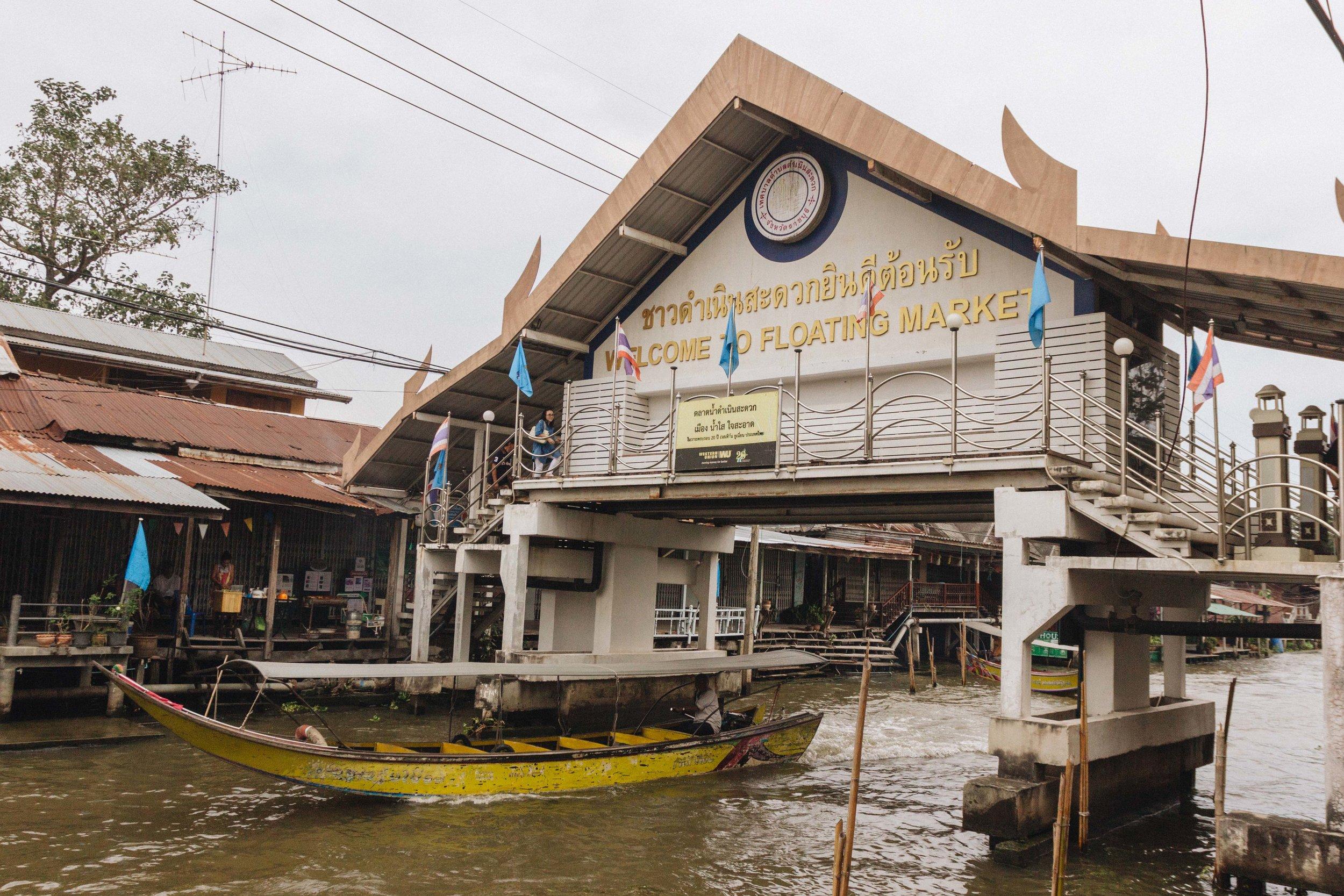 Mercado Flutuante Bangkok 53.jpg