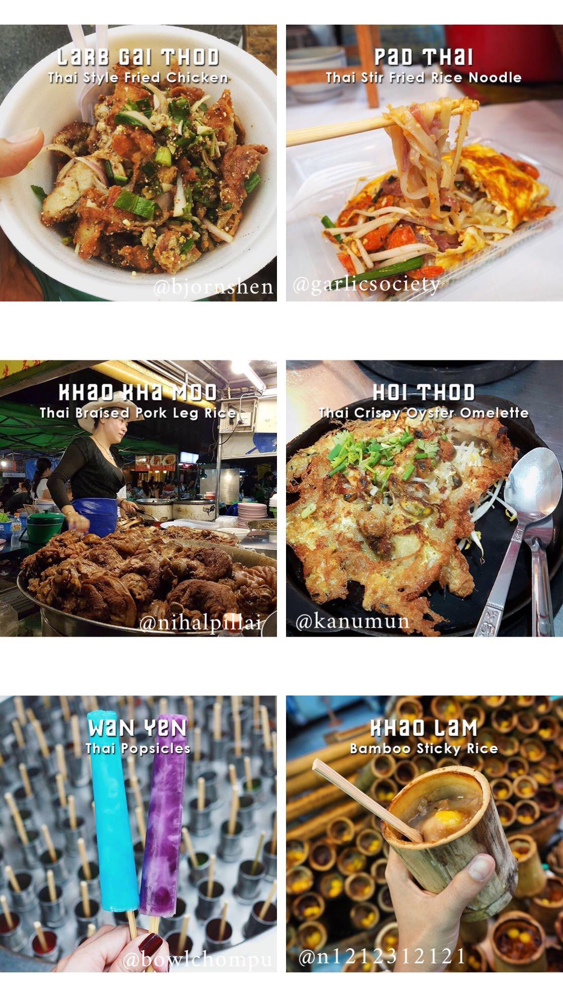 Comida Tailandia 4.JPG