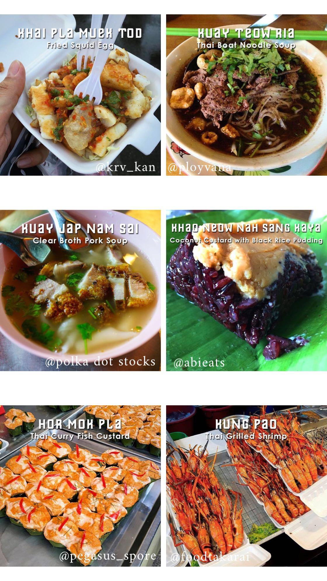 Comida Tailandia 6.JPG