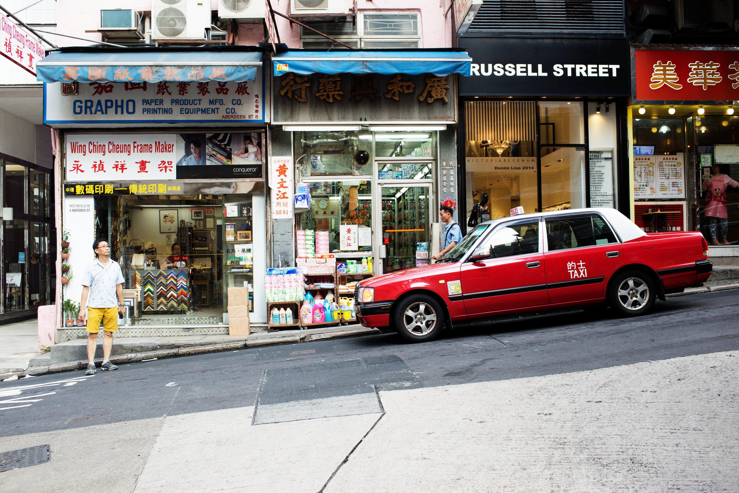 Sua Próxima Cidade   Hong Kong    Veja Aqui