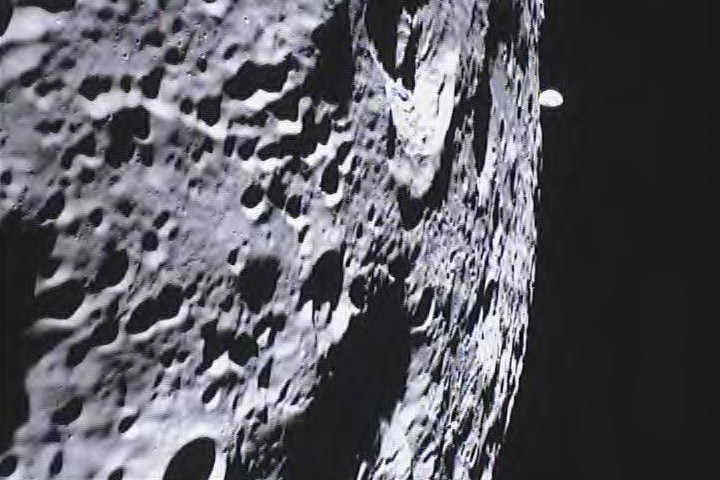 earth_mkm_2012075.jpg