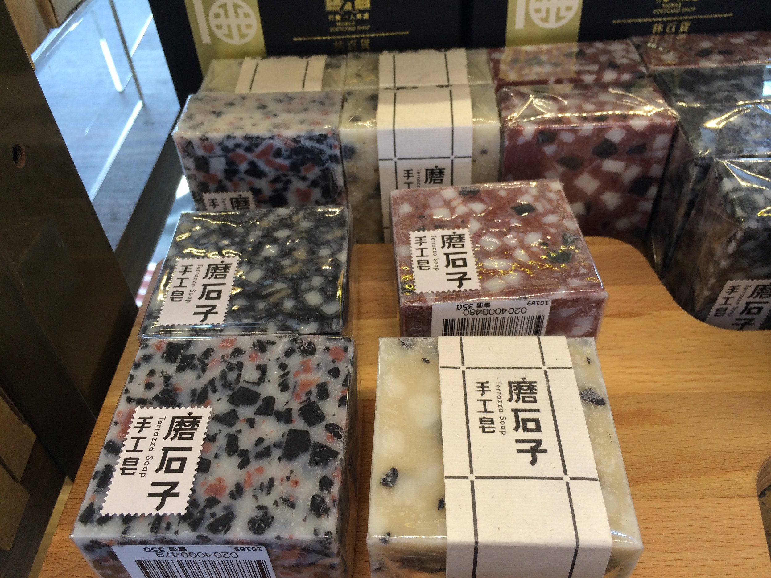 Soap made to resemble speckled concrete floors.