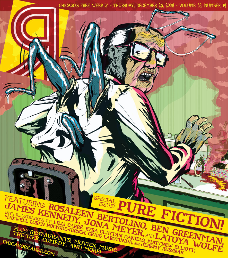 Chicago Reader Fiction Issue cover