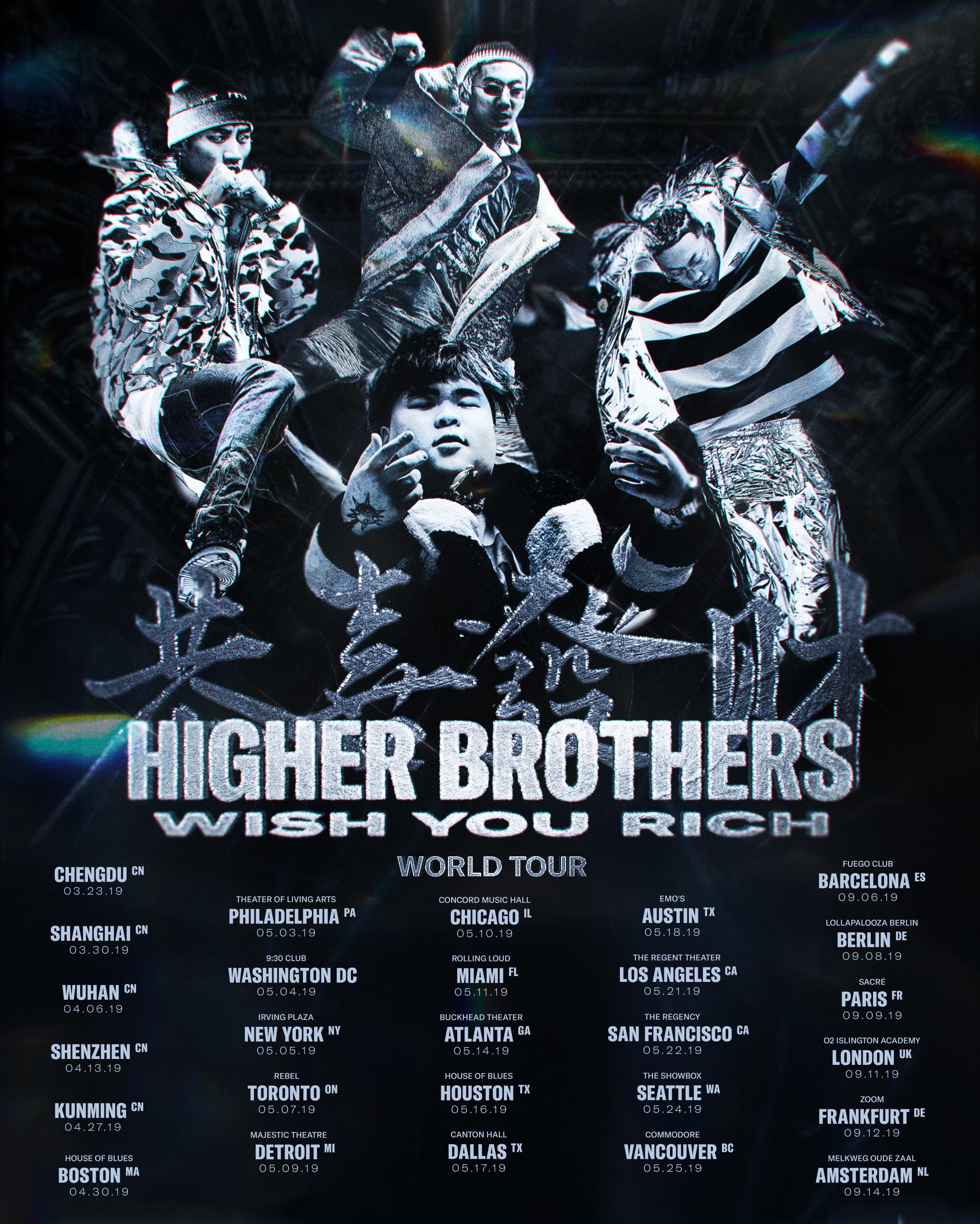 88_HIGHER_TOUR_KA_16_WORLD_4x5_INSTA.jpg