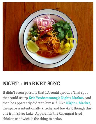 night market goop