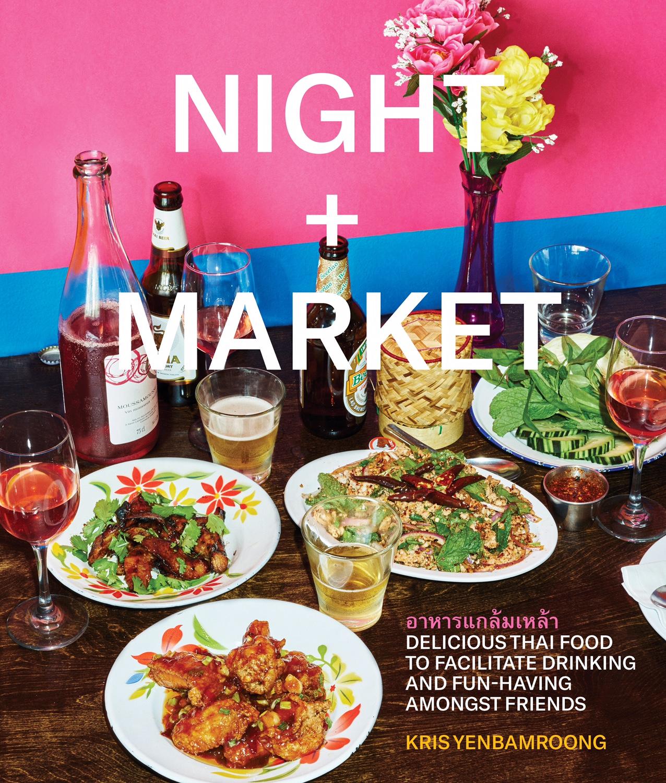 night market cook book cookbook