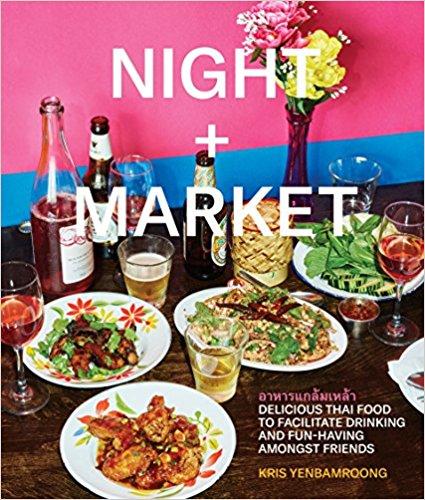 kris yenbamroong cookbook