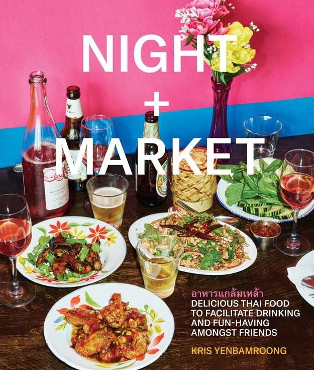night market cookbook