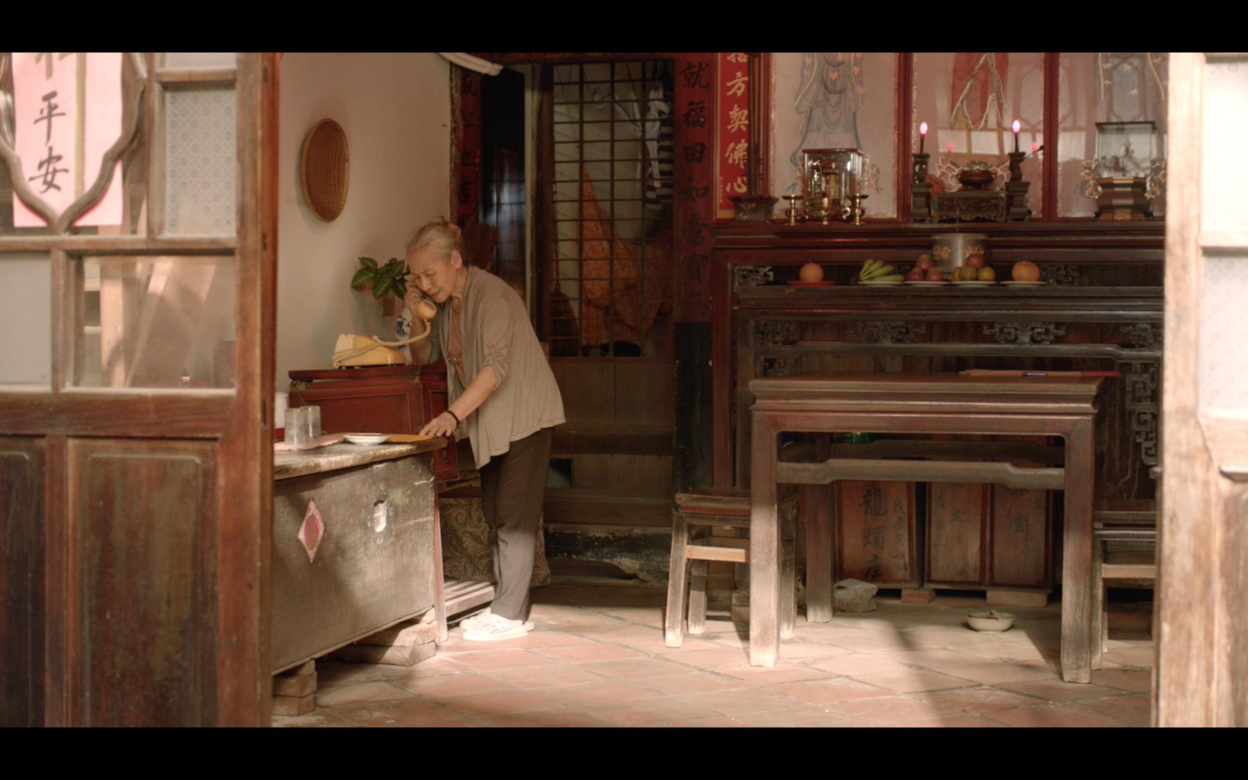 林阿嬤 | Grandma Lin - 吳美和 | Mei-Hou Wu, 鹿港小鎮 | Lukang Township